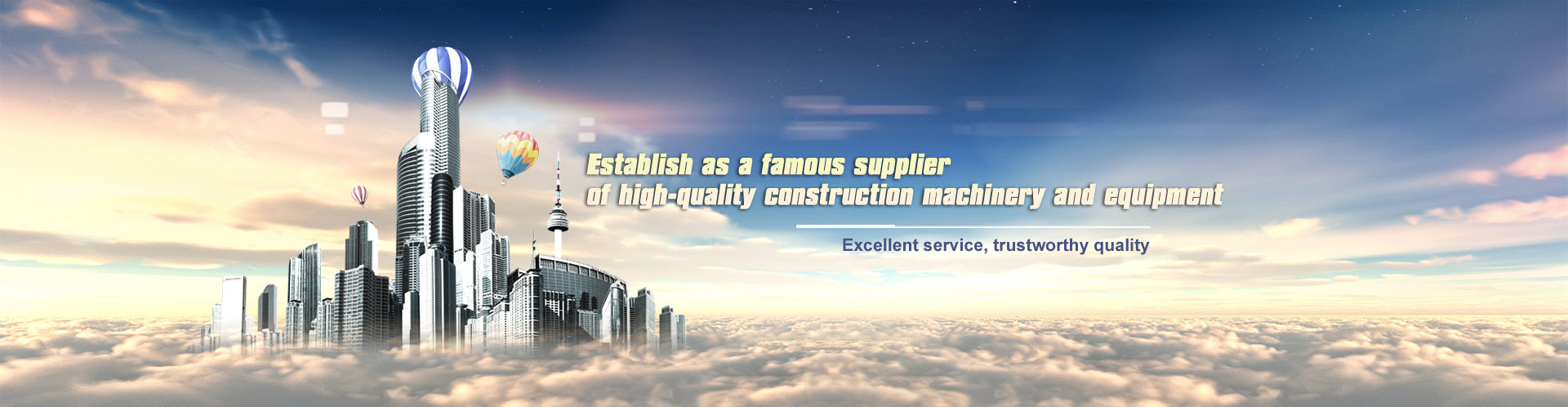 Yantai Meibo Construction Machinery Co. ,Ltd.